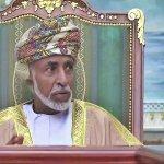 جلالة السلطان قابوس