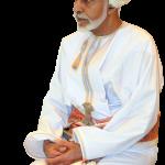 صور السلطان قابوس بجودة عالية HD Size:1613.41 Kb Dim: 1193 x 1890