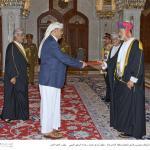 السلطان هيثم بعد الحكم