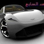 سيارات العالم1