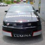 لومينا أسود