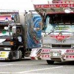 جنون ديكورات السيارات 15