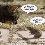 صور مضحكة4