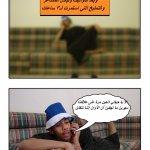 صور مضحكة1