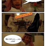 صور مضحكة5