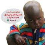 حكمة سودانية1