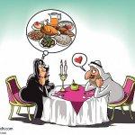 رسوم كاريكاتيرية1