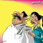 رسوم كاريكاتيرية5