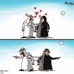 رسوم كاريكاتيرية7