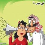 رسوم كاريكاتيرية11