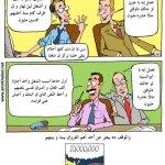 صور كاريكاتيرية1