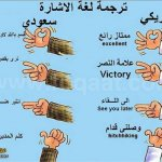 صور كاريكاتيرية3