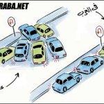 صور كاريكاتيرية5