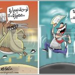 صور كاريكاتيرية7