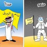 صور كاريكاتيرية8