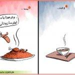 صور كاريكاتيرية9