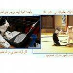 صور مضحكة3