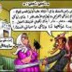 sajdah2oe_thumb