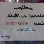 في مصر فقط 4
