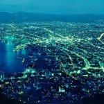 JAP Hakodate NatlGeographic1 Size:110.20 Kb Dim: 912 x 579