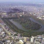 JAP Osaka arupcascz1 Size:72.00 Kb Dim: 834 x 526