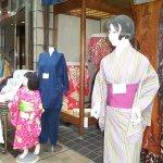 japaneese style Size:150.80 Kb Dim: 1152 x 864