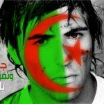 الجزائر5