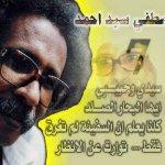 السودان1