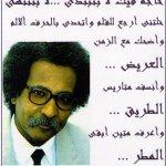 السودان2