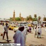 SUD Khartoum Sudannet3