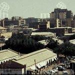 SUD Khartoum sudaneseonline2