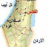 خارطة فلسطين Size:37.50 Kb Dim: 160 x 376