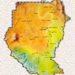 السودان Size:28.10 Kb Dim: 250 x 306