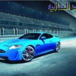 سيارات جاكوار Jaguar1