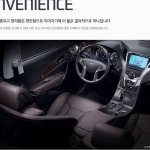 سيارات هايونداي Hyundai5