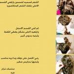 دروس لتفيف الشعر3