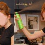 طريقة رفع الشعر بالمنزل......3