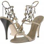 حذاء سهره Size:28.60 Kb Dim: 450 x 338