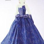 فستان ازرق سهره