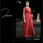 مجموعة أزياء للإماراتيه زارين2