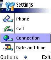 برنامج الاتصال بالموبايل عن طريق النت