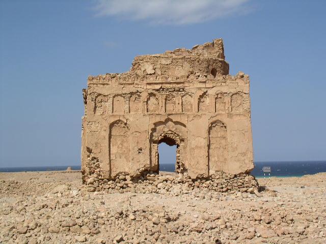أسماء سلطنة عمان قديما