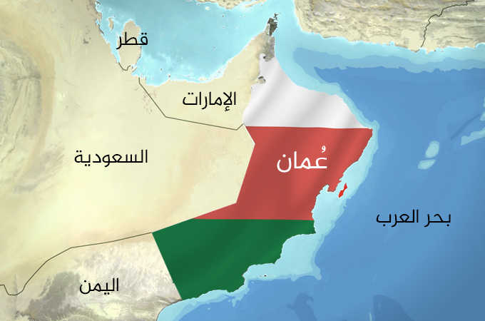 خارطة عمان Size:205.20 Kb Dim: 680 x 450