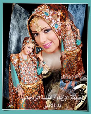 ازياء عمانية 2012 موديلات عمانية