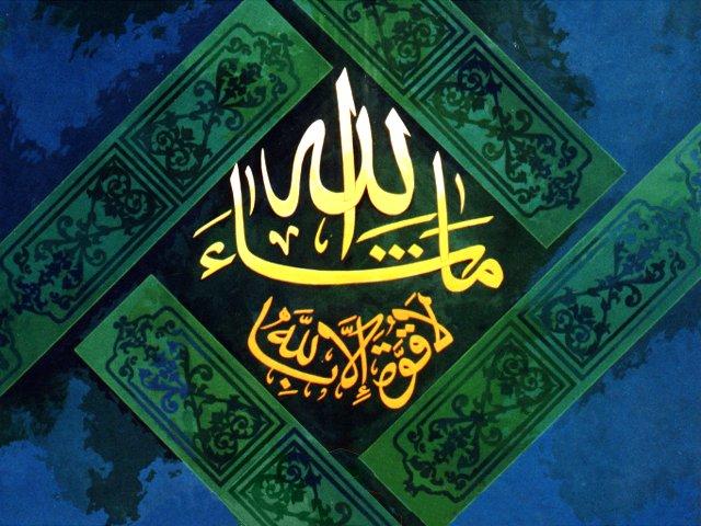 رسومات اسلامية