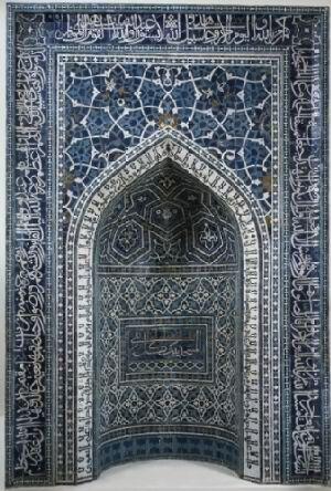 مكتبة الصور إسلاميات نقوشات إسلامية محراب