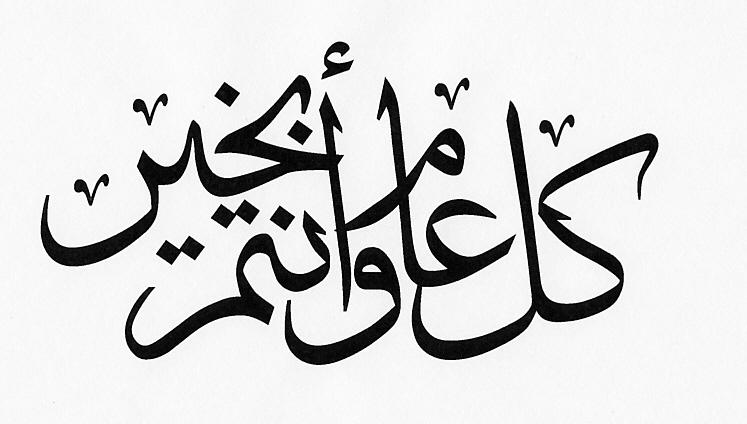 رد: أك   ب    ر م   كت بة  ل بط اق ات المع اي دة و ال ت هان ى         للتثبيت