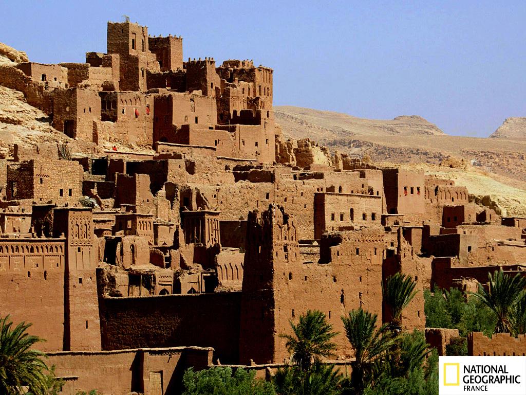 صورة من المغرب