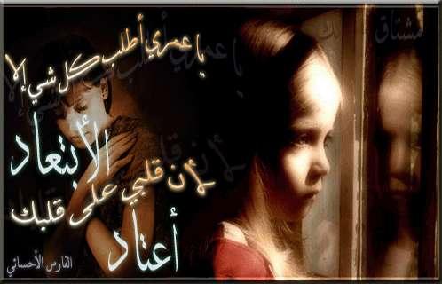 صور رومانسية مكتوب فيها كلام الحب جميل جداً ..||*