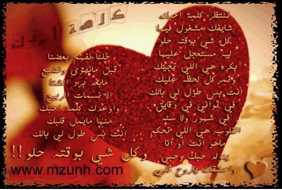 دانلود اغنیه یمه الحب یما instagram video downloader